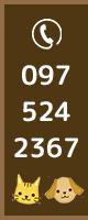 0975242367
